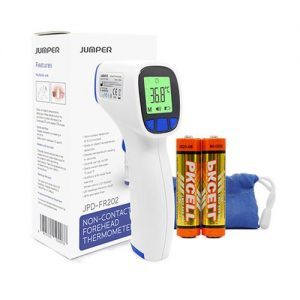 babyheart digital baby thermometer showing whats in the box